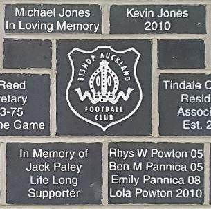 Brick Wall 2018