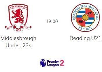 Boro U23s host Reading at Heritage Park Tonight